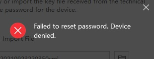 Failed to reset password. Device denied.